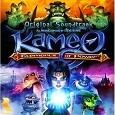 Complete Composer Edition Of Kameo: Elements Of Power Available For Download
